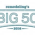 2016 Big50 Logo